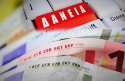 Τα συνολικά δάνεια, περιλαμβανομένων και των συμβάσεων που έτυχαν επαναδιαπραγμάτευσης, ανήλθαν στα €1,92 δισ., σε σύγκριση με €2,92 δισ. την αντίστοιχη περίοδο του 2019.