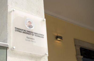 Η απόφαση λήφθηκε με αφορμή τα πρόσφατα περιστατικά κορωνοϊού σε φοιτητές του ΤΕΠΑΚ.