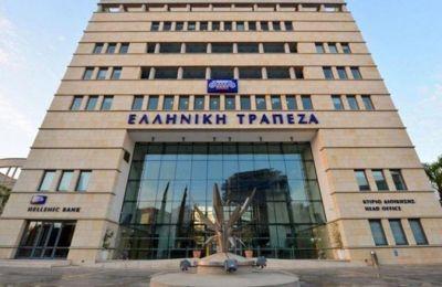 «Μέσα από τα εναλλακτικά και ψηφιακά κανάλια της Τράπεζας, οι πελάτες μας μπορούν να πραγματοποιήσουν τις συναλλαγές τους πιο εύκολα», ανέφερε ο κ. Σκλάβος.