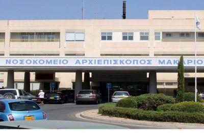 Μέχρι την ολοκλήρωση των ερευνών δεν θα δοθεί άδεια για την επαναλειτουργία των συγκεκριμένων χώρων του Ιδιωτικού Νοσηλευτηρίου.