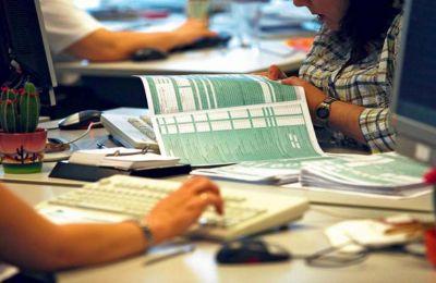 Το σχετικό διάταγμα του ΥΠΟΙΚ δημοσιεύθηκε στην σημερινή έκδοση της επίσημης εφημερίδας της Κυπριακής Δημοκρατίας