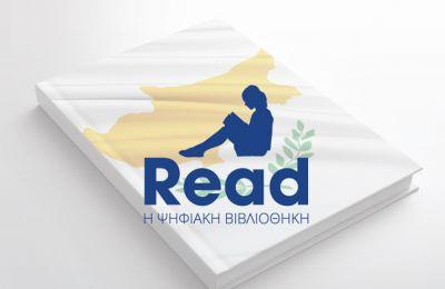 Κύπριοι συγγραφείς: Ψηφιοποίηση και πώληση των βιβλίων τους στη βιβλιοθήκη Read
