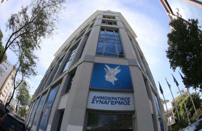 Άνδρας έσπασε την πόρτα στα γραφεία του ΔΗΣΥ και τραυματίστηκε