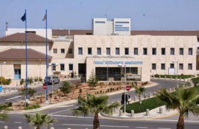 Η γενική κατάσταση της υγείας των ασθενών που νοσηλεύονται στο Νοσοκομείο Αναφοράς κρίνεται από τους θεράποντες ιατρούς ως σταθερή.