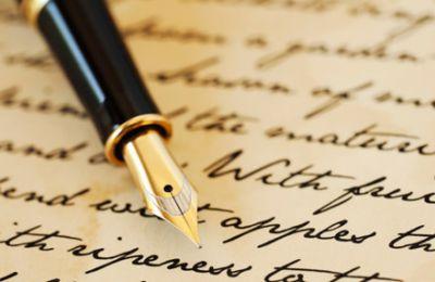 Στο Διαγωνισμό, ο οποίος έληξε στις 31 Ιουλίου 2020, πήραν μέρος 78 συγγραφείς, με ισάριθμα έργα