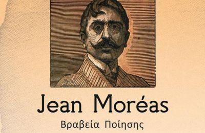 Μέσα στη λίστα βρίσκονται και δυο ποιητικές συλλογές που εκδόθηκαν από Κύπριους ποιητές, τους Παναγιώτη Νικολαϊδη και Νάσα Παταπίου