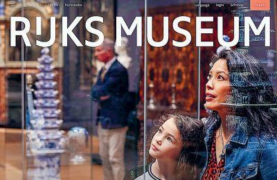 Μια διαδικτυακή περιήγηση στο Βασιλικό Μουσείο του Αμστερνταμ επιτρέπει στον επισκέπτη να δημιουργήσει τις δικές του συλλογές έργων