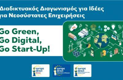 Ο διαγωνισμός θα επιβραβεύσει νέους/νέες με επιχειρηματικές ιδέες που σχετίζονται με την Πράσινη Συμφωνία και την Ψηφιακή Ατζέντα της Ευρωπαϊκής Επιτροπής.