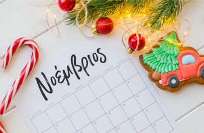 Ζήστε από σήμερα τα Χριστούγεννα, απολαμβάνοντας το πιο smart δώρο από την Anytime. Κάντε το δικό σας με ένα τηλεφώνημα στο 800 88 800 ή με ένα κλικ στο www.anytimeonline.com.cy.