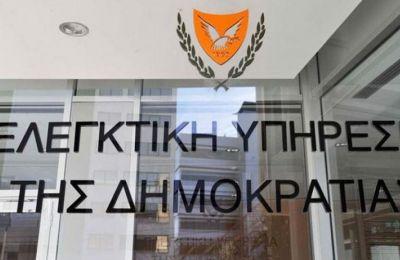 Ελεγκτική Υπηρεσία: Ενεργούσαν κατά το δοκούν για πολιτογραφήσεις στελεχών εταιρειών
