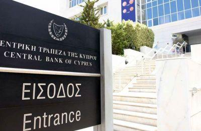 ΚΤΚ: Μείωση €132 εκ. στα κόκκινα δάνεια τον Ιούλιο