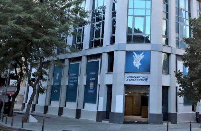 ΔΗΣΥ: O Γενικός Ελεγκτής στοχοποιεί με ανύπαρκτες κατηγορίες στελέχη της κυβέρνησης