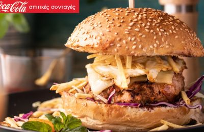 Κουβανέζικο burger