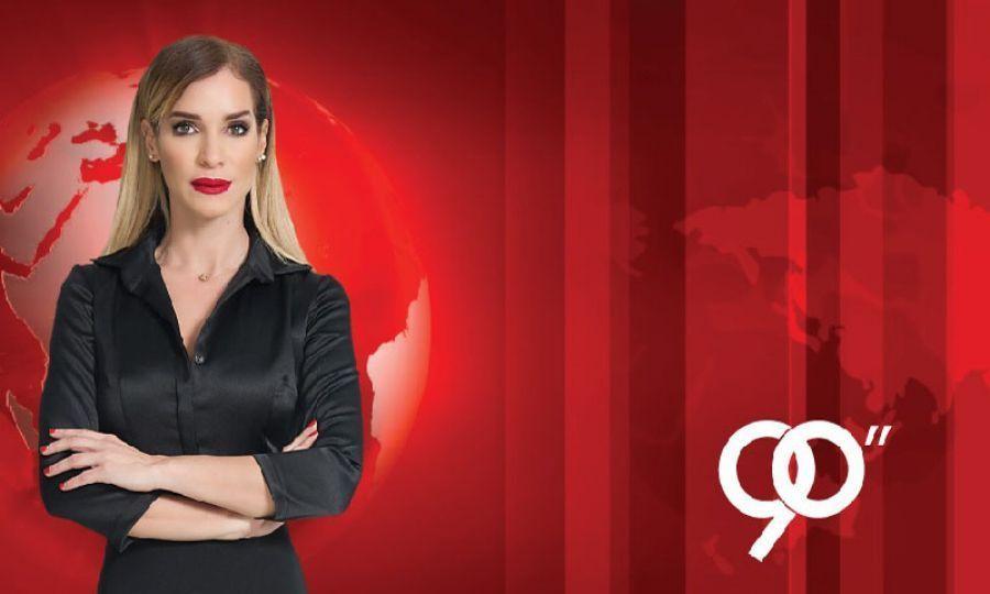90'' Κύπρος - «Μαύρος» Νοέμβριος σε θανάτους και κρούσματα