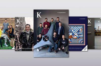 Περιοδικό «Κ» - Το νέο περιοδικό της Κυριακής