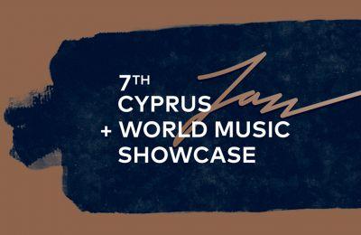 Κύριος στόχος της διοργάνωσης είναι να προσφέρει βήμα καλλιτεχνικής έκφρασης σε μουσικούς και συγκροτήματα που δραστηριοποιούνται στο χώρο της ευρύτερης  αυτοσχεδιαστικής μουσικής