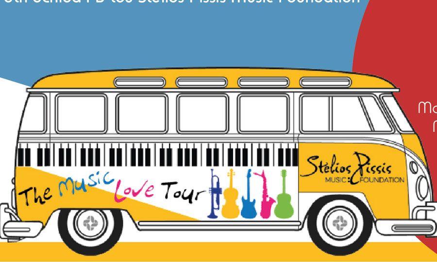 Λεωφορείο γεμάτο τραγούδια και αγάπη, I KATHIMERINI, kathimerini.com.cy