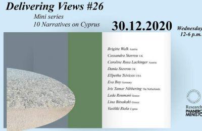 Ο κόσμος θα έχει την ευκαιρία να γνωρίσει την Λευκωσία και την Κύπρο μέσα από τα μάτια τους, ερχόμενος σε επαφή με μικρές πολύτιμες λεπτομέρειες του νησιού που ενδεχομένως να μην είχε προσέξει πριν