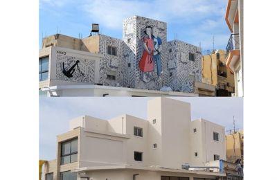 Το «πριν» και το «μετά» του κτηρίου στην Πάφο.