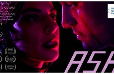 Η ταινία ήταν επιλαχούσα για βραβείο στο «Under The Stars International Film Festival» και εξασφάλισε το βραβείο σκηνοθεσίας στο «International Moving Film Festival»