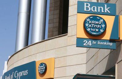 Στο 4,23 η CarVal Investors στην Τράπεζα Κύπρου