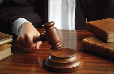 Δημιουργία ειδικής δικαιοδοσίας για εκποιήσεις περιουσιακών στοιχείων