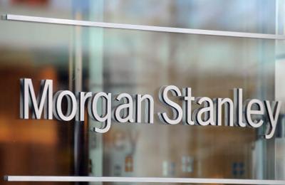 Τα έσοδα της τράπεζας από τις πωλήσεις και τις συναλλαγές αυξήθηκαν το τέταρτο τρίμηνο του 2020 στα 4,22 δισ. δολάρια από 3,19 δισ. δολάρια.