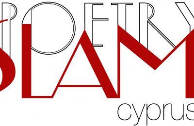 Το Poetry Slam είναι ένας διαγωνισμός ποίησης στον οποίο οι συμμετέχοντες απαγγέλουν την πρωτότυπη δουλειά τους.