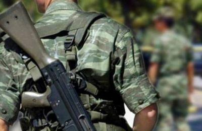 ΥΠΑΜ: Αναβάλλονται εκ νέου οι παρουσιάσεις εφέδρων και εθνοφυλάκων