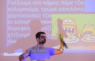 Το πρόγραμμα υποστηρίζει την ανάπτυξη της πειραματικής και διαθεματικής τέχνης και απευθύνεται σε νέους και ώριμους επαγγελματίες καλλιτέχνες που διαμένουν στην Κύπρο