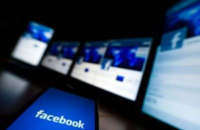 Περίπου 2,6 δισεκατομμύρια χρησιμοποιούν σε καθημερινή βάση το ίδιο το Facebook ή τουλάχιστον μία από τις «συγγενικές» εφαρμογές του.