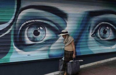 Ανακαλύφθηκαν 127 γονίδια κινδύνου για γλαύκωμα στα μάτια