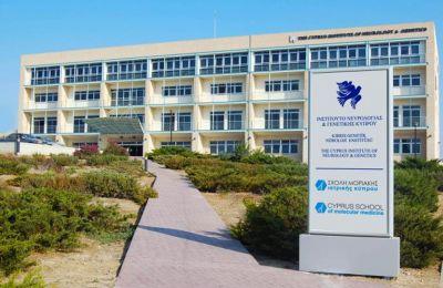 Το Ινστιτούτο Νευρολογίας και Γενετικής Κύπρου