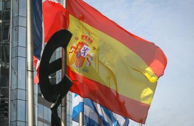 Η ισπανική σημαία