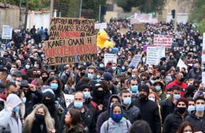Διεθνής Αμνηστία: Η απαγόρευση διαδηλώσεων είναι παράνομη