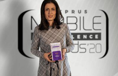 Τα βραβεία διοργάνωσε η Boussias Communications σε συνεργασία με τον Όμιλο Δίας και η απονομή πραγματοποιήθηκε στις 23 Φεβρουαρίου.