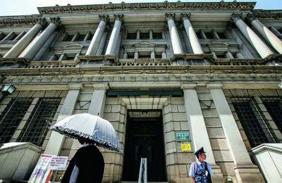 Συναγερμός για τα ομόλογα σε όλες τις κεντρικές τράπεζες