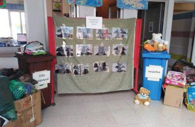 Τα αγαθά που συγκεντρώθηκαν από τους μαθητές και το προσωπικό του Νηπιαγωγείου Κισσόνεργας