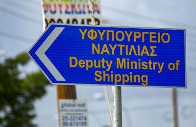 Ανακοίνωση Κυπριακού Ναυτιλιακού Επιμελητηρίου για Υφ. Ναυτιλίας