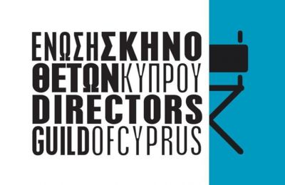 «Απαιτούμε, μετά από αναμονή δύο ετών, να συζητηθεί και η πρόταση νόμου της Ένωσης Σκηνοθετών Κύπρου, συγχρόνως με αυτή των ηθοποιών», τόνισαν στην επιστολή