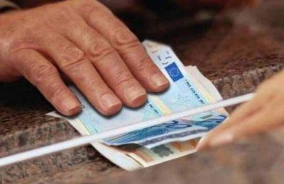 Σήμερα στους τραπεζικούς λογαριασμούς το επίδομα χαμηλοσυνταξιούχων