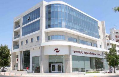 ΟΧΣ: Σχέδιο «Ηρακλής» για αντιμετώπιση ΜΕΔ