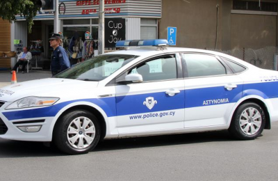 Ψάχνει 33χρονο από τη Βουλγαρία η Αστυνομία.