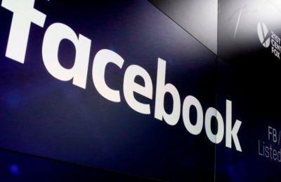 ΗΠΑ-Facebook: Έκλεισε 1,3 δισ. ψεύτικους λογαριασμούς
