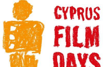 Ο 1ος Διαγωνισμός Νεαρών Σκηνοθετών, θα απονέμει συνολικά 12 βραβεία, έξι ανά ηλικιακή κατηγορία, στις τρεις καλύτερες «Ταινίες Κινουμένων Σχεδίων» και «Ταινίες Ζωντανής Δράσης