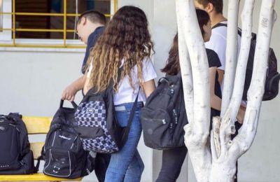 Ποιοι μαθητές του Δημοτικού θα υποβληθούν σε ρινικά τεστ