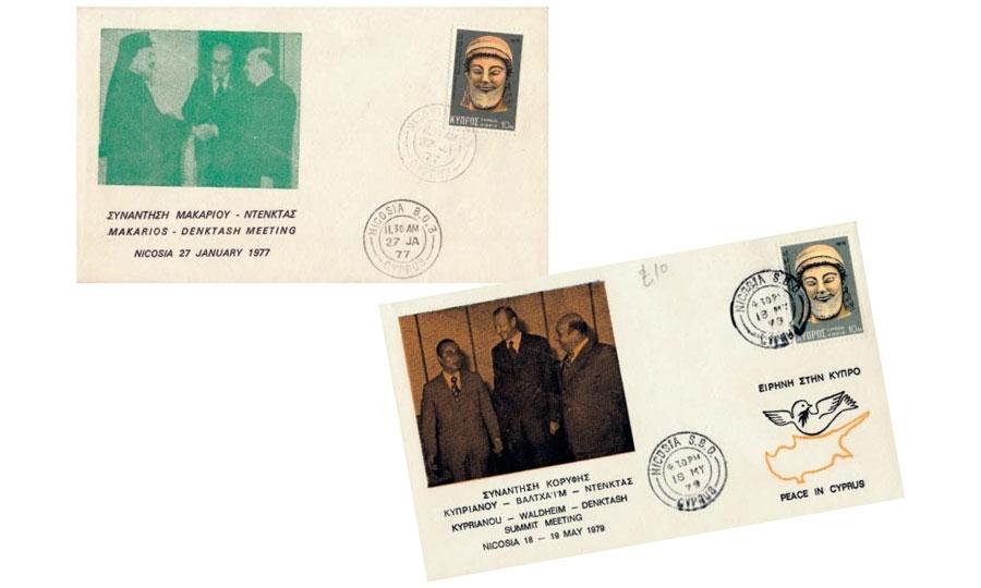 Φάκελοι πρώτης ημέρας κυκλοφορίας με φωτογραφίες σημαινόντων προσώπων της πολιτικής ζωής της Κύπρου.