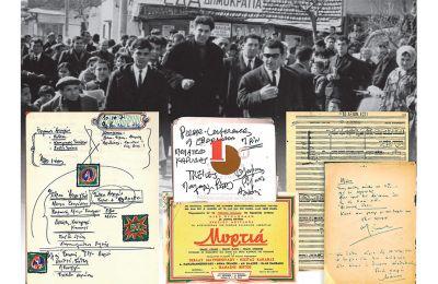 Ο Μ. Θεοδωράκης σε προεκλογική περιοδεία στη Δραπετσώνα τον Φεβρουάριο του 1964 (επάνω) και (κάτω) σχέδια λογοτύπων για το ΕΑΣ (Εθνικό Συμβούλιο Αντίστασης)