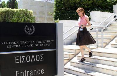 Κεντρική Τράπεζα: Ηπιότερος ρυθμός ανάπτυξης το 2021