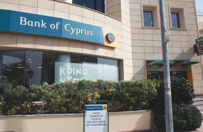 Ενισχύει της θέση της στην Τρ. Κύπρου η CarVal